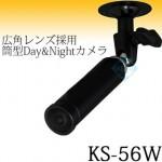KS-56W