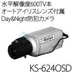 KS-624OSD