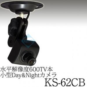 KS-62CB