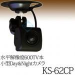 KS-62CP