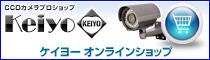 防犯カメラ・小型CCDカメラ通販